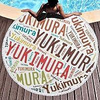 ラウンドビーチタオル ビーチタオル バスタオル 日本の姓 - Yukimura 雪村 大容量 大判 タオル 海水浴 旅行用タオル 多用途 150CM One Size White