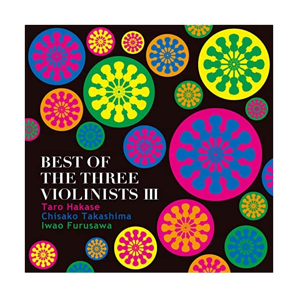 BEST OF THE THREE VIOLIN...の商品画像
