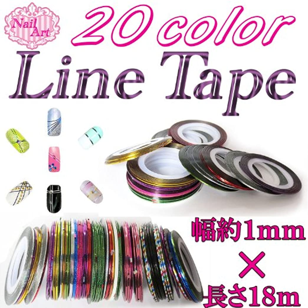名前で騒乱良い選べる20色 ジェルネイル アート用ラインテープ (オーロラブルー-4)
