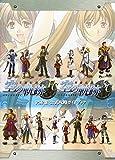 英雄伝説 空の軌跡 FC&SC PSP版 公式攻略ガイドブック