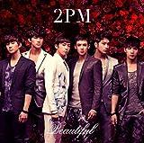 Beautiful(初回生産限定盤B)
