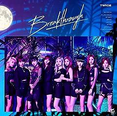 Breakthrough♪TWICE