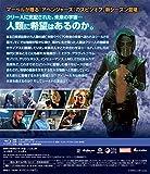 エージェント・オブ・シールド シーズン5 COMPLETE BOX [Blu-ray] 画像