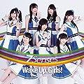 「Wake Up, Girls! 新章」I-1clubの新曲「君とプログレス」1月発売