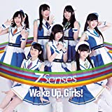 Wake Up, Girls!の新曲「7 Senses」「雫の冠」MV公開