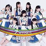Wake Up, Girls!の新曲「7 Senses」「雫の冠」11月リリース