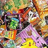 ハロウィン お菓子 詰め合わせ 駄菓子 50点 セット うまい棒 子供 Halloween 限定パッケージ