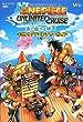 ONE PIECE UNLIMITED CRUISE エピソード1 波に揺れる秘宝 Wii版 ギガントアドベンチャーガイド バンダイナムコゲームス公式攻略本 (ONE PIECE UNLIMITED CRUISE Wii版) (Vジャンプブックス)