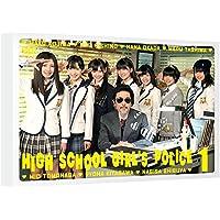 【Amazon.co.jp・公式ショップ限定】女子高警察1巻