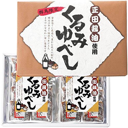 群馬 土産 正田醤油くるみゆべし (国内旅行 日本 群馬 お土産)