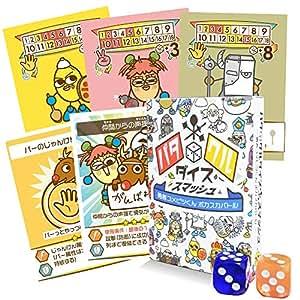 [パタクルダイススマッシュ] かわいい キャラクター 人気の勇者コメビツくん ダイス カード バトル ゲーム 子供 から 大人まで みんなで遊べる ポカスカ ボードゲーム