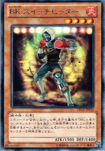 遊戯王 LTGY-JP019-R 《BKスイッチヒッター》 Rare