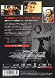 ナイト・ホークス [DVD] 画像