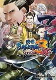 戦国BASARA3 宴 コミックアンソロジー (電撃コミックスEX)
