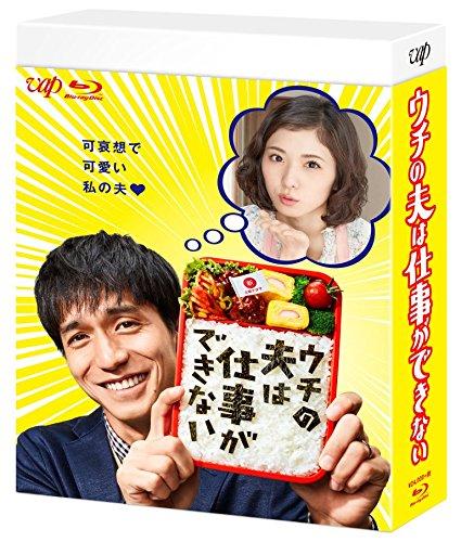 関ジャニ∞の『奇跡の人』を紹介!初回版にはDVD付きの、さだまさし作詞作曲のドラマ主題歌シングル!の画像