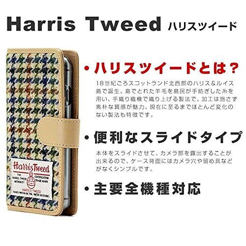 HIGHCAMP ハンドメイド 多機種対応 Xperia acro HD (SO-03D IS12S) スライド式 スマホケース 手帳型 ハリスツイード 千鳥 カラフル 左開き (右利き用) マグネット式 Harris Tweed カバー
