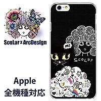 スカラー iPod touch 第6世代 50062 デザイン iPod ケース カバー 黒猫 スカラコ ブラックカラー かわいい ファッションブランド UV印刷