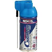ワコーズ CHL チェーンルブ 浸透性チェーン用防錆潤滑剤 A310 180ml A310