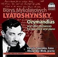 ボリス・リャトシンスキー:「オジマンディアス」と、そのほかの低声のための歌曲集(Borys Lyatoshynsky: Ozymandias)