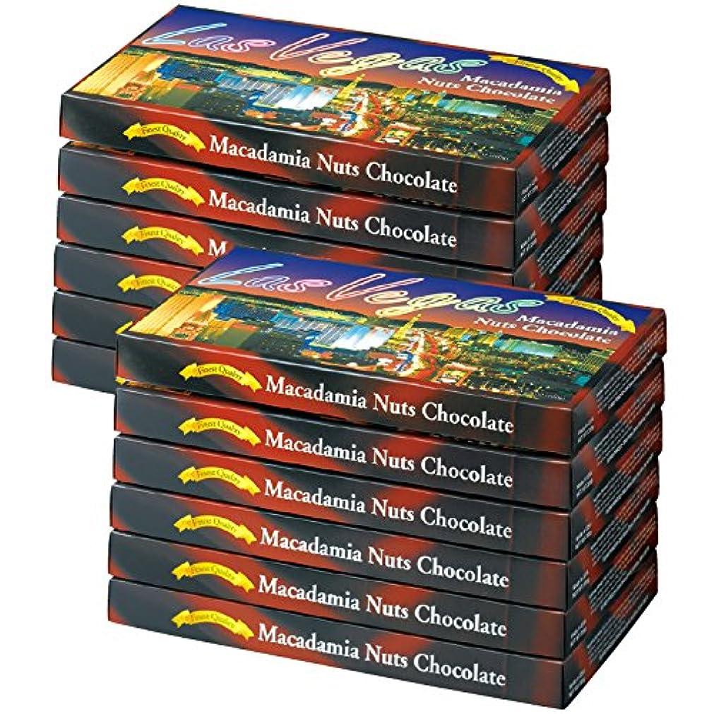ベスト唇無駄なアメリカ 土産 ラスベガス マカデミアナッツチョコレート 12箱セット (海外旅行 アメリカ お土産)