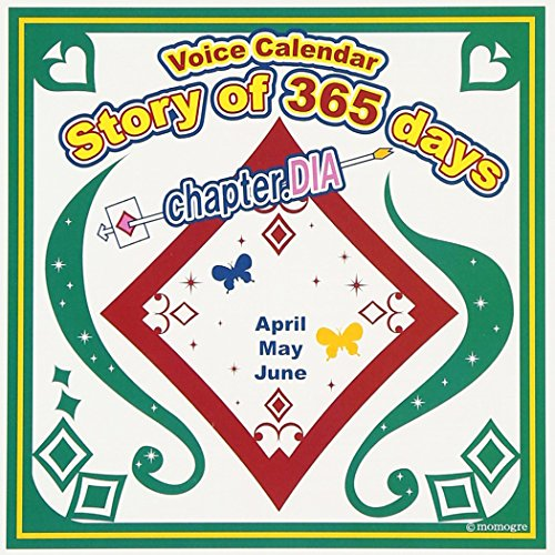Story of 365 days~chapter.DIA / ドラマ