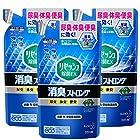 【ブラックフライデー&追加割引いろいろ!】【まとめ買い】リセッシュ 除菌EX 消臭ストロング 詰替用 320ml × 3個が激安特価!