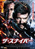 ザ・スナイパー[DVD]