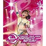 中川翔子 コンサートツアー2008~貪欲☆まつり~ [Blu-ray]