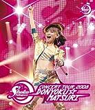 中川翔子 コンサートツアー2008〜貪欲☆まつり〜 [Blu-ray]