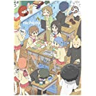 Nichijou: My Ordinary Life - the Complete Series [Blu-ray] [Import]