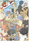 「Nichijou: My Ordinary Life - the Complete Series Blu-ray Import」の画像