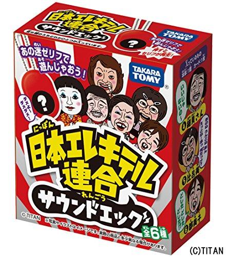日本エレキテル連合 サウンドエッグ