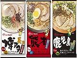 マルタイ 棒ラーメン 袋止めセット 博多 + 熊本 + 鹿児島 九州の味 2食入り3袋 オリジナルセット