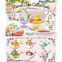 ポケモン Floral Cup Collection 6個入 食玩・ガム (ポケモン)