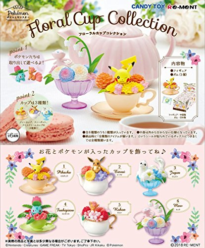 ポケモン Floral Cup Collection 6個入...