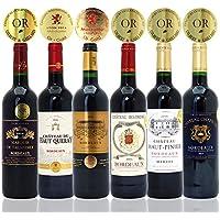 厳選直輸入 全て金賞受賞名産地フランスボルドー 辛口赤ワイン6本セット((W0G615SE))(750mlx6本ワインセット)