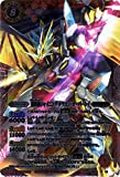 龍輝神シャイニング・ドラゴン・オーバーレイ/バトルスピリッツ/剣刃編 第5弾:剣刃神話/BS23-X01/X/赤/スピリット/コスト8