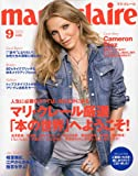 marie claire (マリ・クレール) 2009年 09月号 [雑誌] 画像