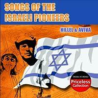 Songs of the Israeli Pioneers