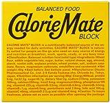 カロリーメイト ブロック チーズ味 4本入(81g) 製品画像