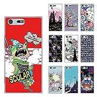 ScoLar スカラー デザイン Xperia XZ Premium SO-04J機種専用スマホケース 50523 カバー ハードケース iPhone Xperia AQUOS Galaxy ARROWSフラワー シマウマ 蝶 カラフル ブランド ケース スカラー かわいい デザイン