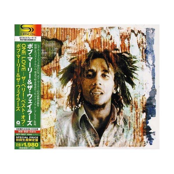 ONE LOVE-ザ・ベリー・ベスト・オブ・ボブ...の商品画像