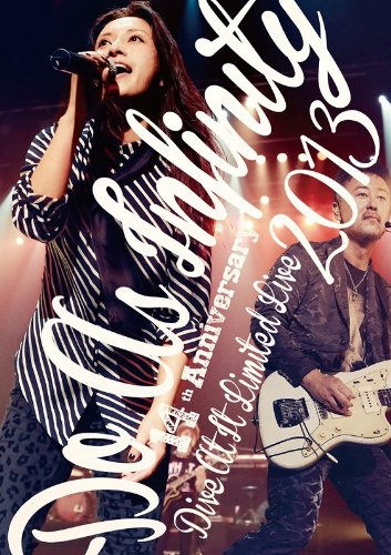 Do As Infinity 14th Anniversary ~ Dive At It Limited Live 2013 ~【DVD2枚組】 [Color]