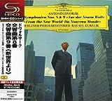 ドヴォルザーク:交響曲第8番&第9番「新世界より」 画像