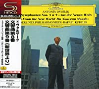ドヴォルザーク:交響曲第8番&第9番「新世界より」