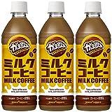ポッカサッポロ がぶ飲み ミルクコーヒー 500ml×3本