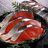 紅鮭 切り身 北海道加工 ロシア産 天然 紅鮭 厚切り切身 1kg 8-11切入