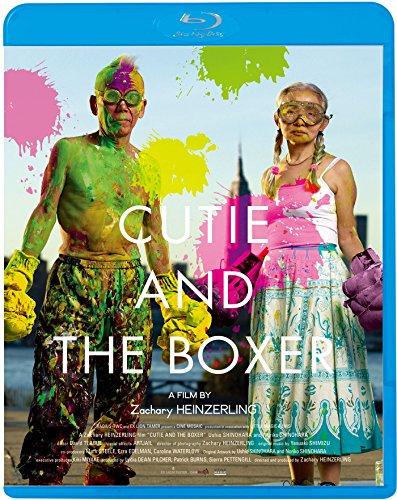 キューティー&ボクサー [Blu-ray]