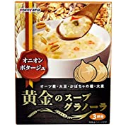 黄金のスープグラノーラ オニオンポタージュ 3杯分