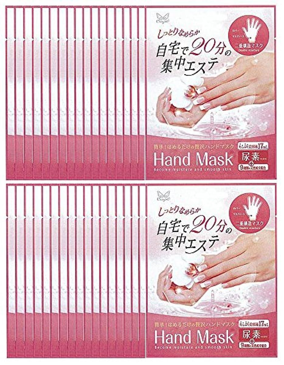商業の原稿化粧簡単!はめるだけの贅沢ハンドマスク 1回分×36枚セット